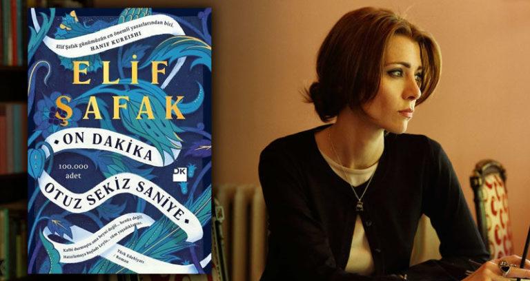 """""""Elif Şafak'ın romanı için bırakın intihali, 'benzerlik'ten dahi söz etmek mümkün değildir"""""""