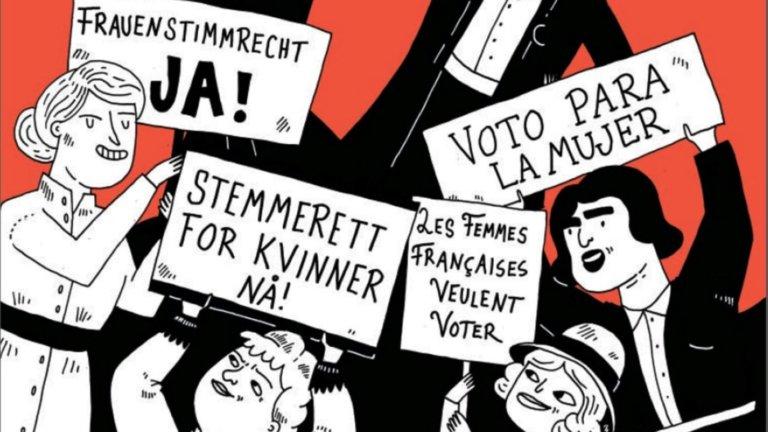 Kadın Mücadelesi -Özgürlük, Eşitlik ve Kız Kardeşliğin 150 Yılı
