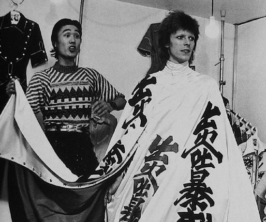 David Bowie'nin tasarımcısı Kansai Yamamoto'ya veda…